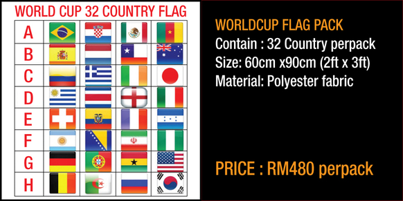 world cup flag pack